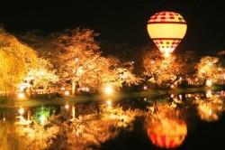 須坂さくらまつり熱気球体験の受付開始しました!