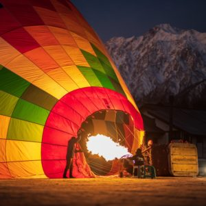 冬の係留熱気球チャータープラン