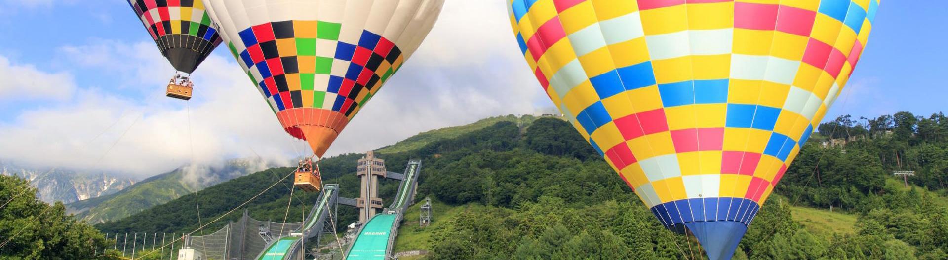 Hakuba Lion Adventure hot air balloon