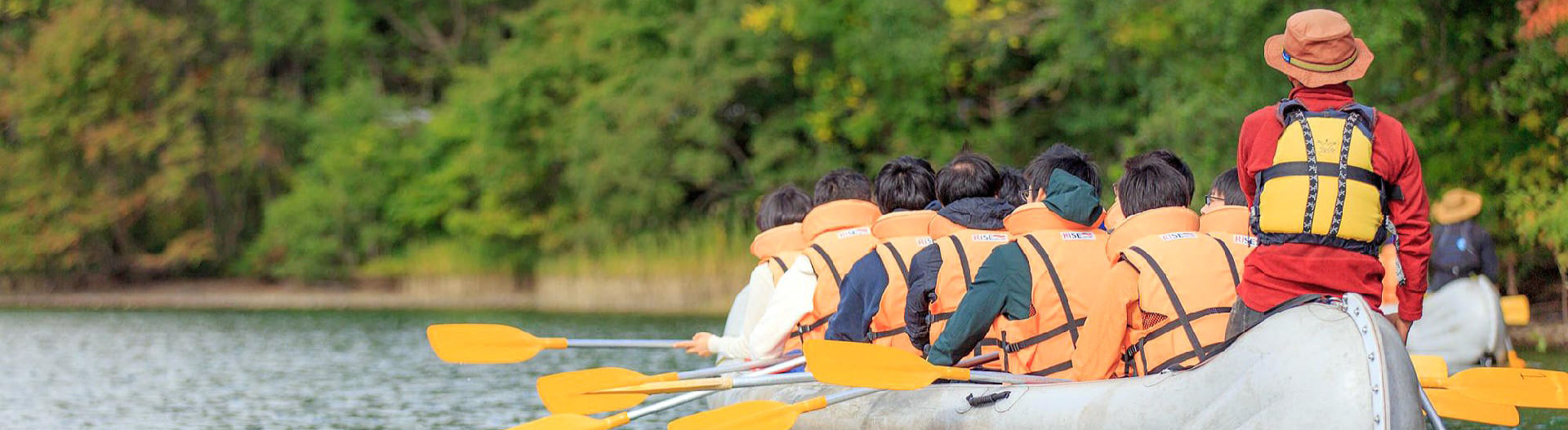 Hakuba Lion Adventure Canoe