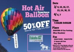 Hakuba47 Hot Air Balloon Event!!!!!!