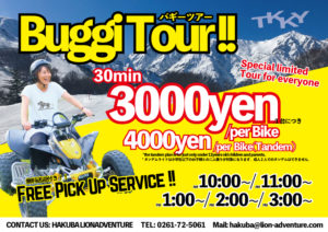 !! Limited Time !! Buggy Tours in Hakuba!!