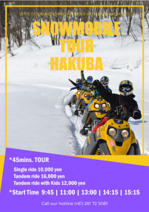 Snowmobile Tours in Hakuba Now Open!!!