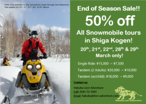 Shiga Kogen End of Season Sale!